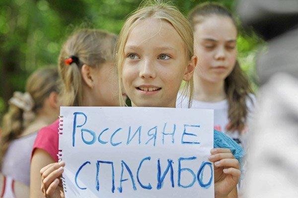 беженцы из Украины