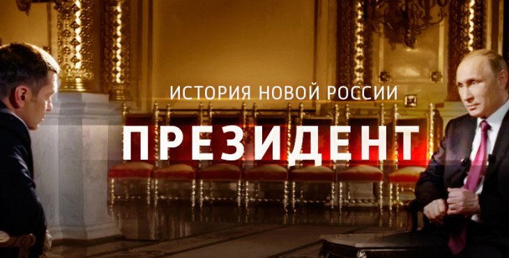 Самые свежие новости в украине сегодня онлайн