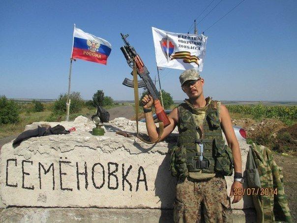 Командир разведроты армии Новоросии Денис ДЫМЧЕНКО