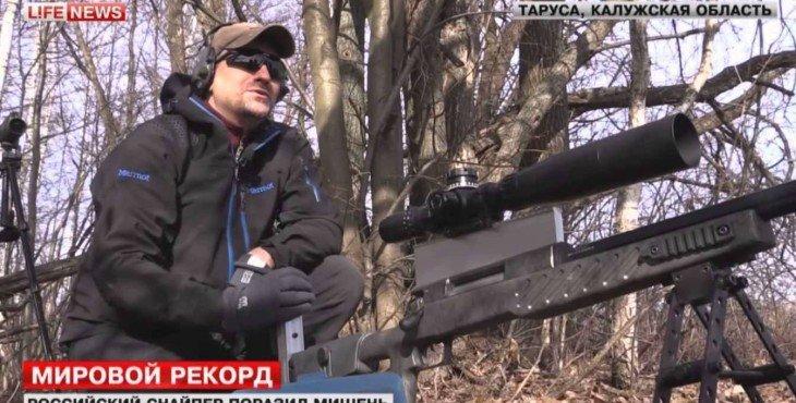 rosyjski snajper
