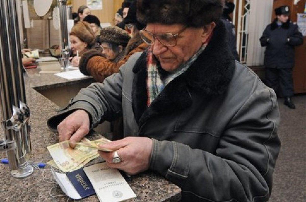 соискателям лицензии пенсия белорусам в россии Путина даргинском