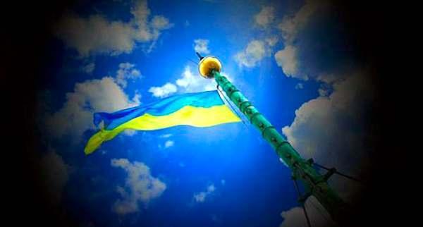 ukraine_dark[1]