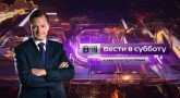 Вести в субботу с Сергеем Брилевым от 23.05.15