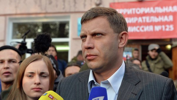 © РИА Новости. Алексей Куденко