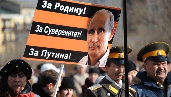 © РИА Новости. Евгений Епанчинцев