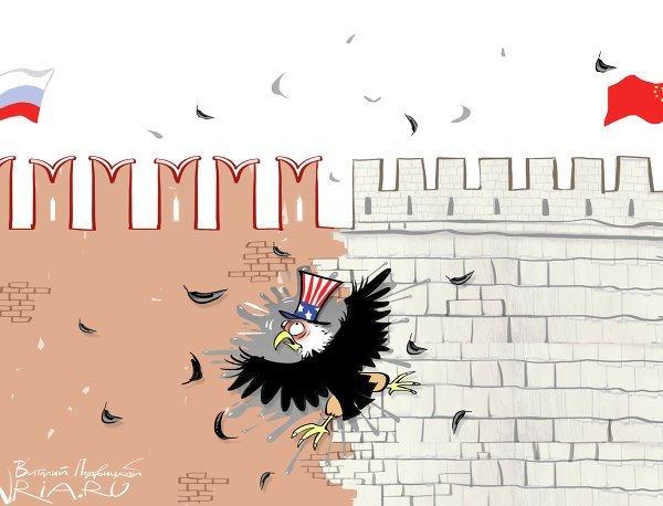 Не лезь на стену! © РИА Новости. Виталий Подвицкий