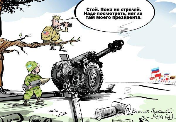 кар © РИА Новости. Виталий Подвицкий