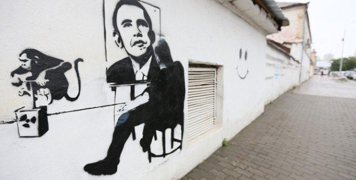 12932_Grafiti_Obama_vodruzhenie_novih_Garelyefov_prohod_zapreshten_u_Administratsii_Kapsula_vremeni_graffiti_prezident_ssha_5472.3648.0.0