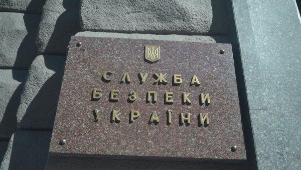 РИА Новости Украина Евгений Котенко