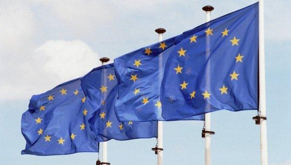 © Фото: официальный сайт EU