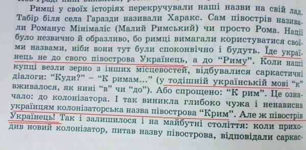RlIhH9mDyeQ[1]