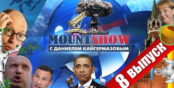 Пошла Украина с молотка