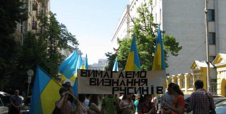 rusiny_zakarpatya_3