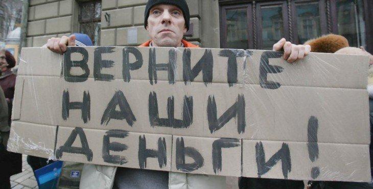 slovo.odessa.ua1_