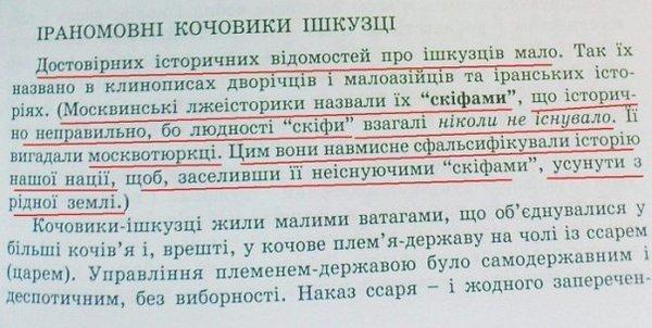 syiyHV80ZvA[1]