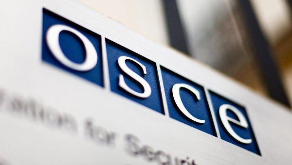 © Фото: OSCE/Curtis Budden