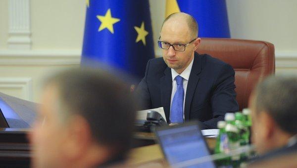 © Фото: Правительственный портал Украины