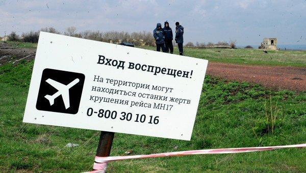 © РИА Новости. Сергей Аверин