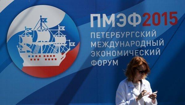 © РИА Новости. Максим Блинов