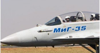 MiG-35_001.t (1)