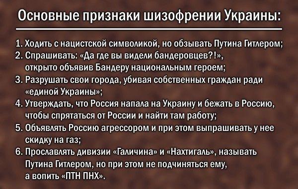 Источник crisisukr.com