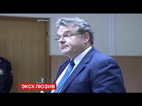 Друг Билла Клинтона задержан в России