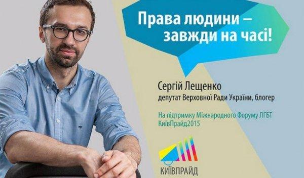leshchenko-ot-provedeniya-265-4236297