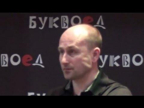 Николай Стариков. Вопросы либерала про Крым