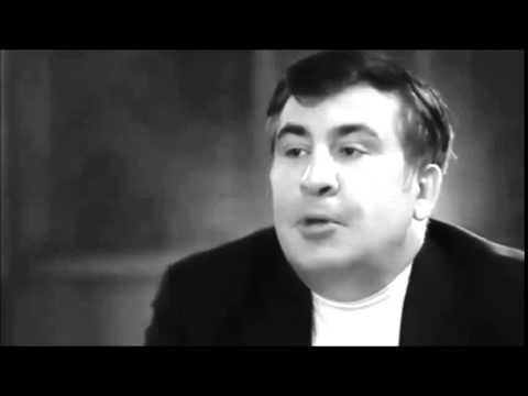 Опубликовано видео допроса Саакашвили — он признал, что выполняет задание ЦРУ