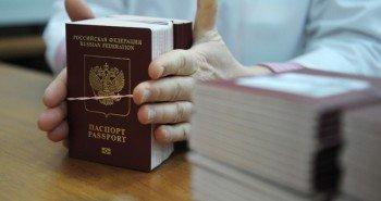 pasport_default