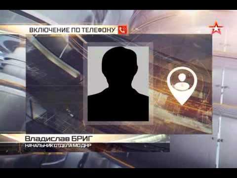 Под Донецком идет полномасштабная война — ДНР