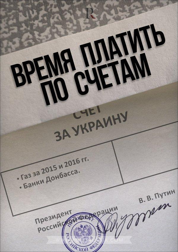 putin-veshaet-ukrainskie-569-4237849