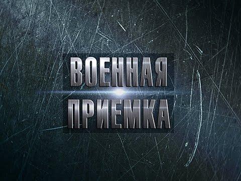 «Ратник». Русские доспехи будущего