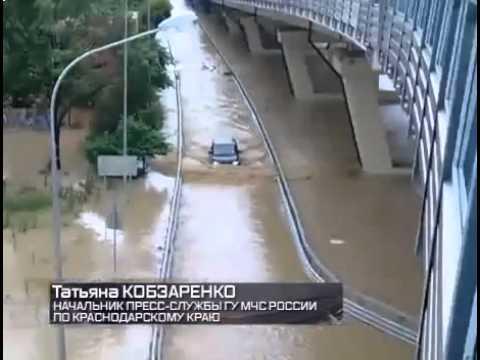 В Сочи из-за непрекращающегося уже 10 часов ливня объявлен режим ЧС.