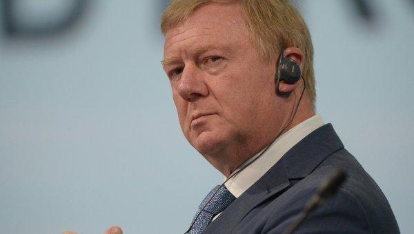 © РИА Новости. Григорий Сысоев