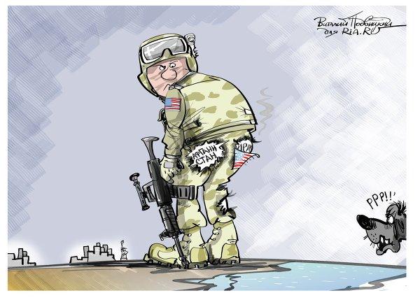 © РИА Новости. Виталий Подвицкий. Армия США растратилась