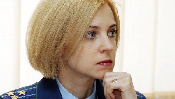 © РИА Новости. Артем Креминский