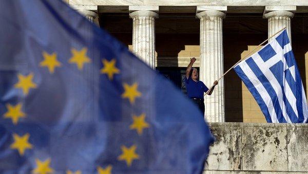 © AFP 2015/ Aris Messinis
