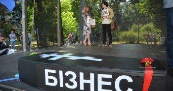 Фото: politikus.ru
