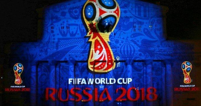 Жеребьевка – Чемпионат мира по футболу 2018 в России. Трансляция
