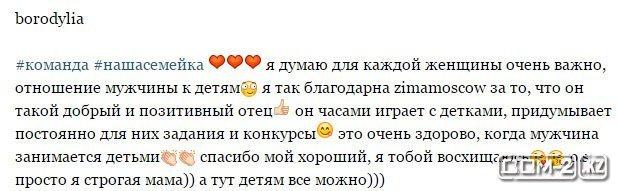 1437282576_ochevidcy-mat-ot-nih-slyshen-na-vsem-plyazhe-1[1]