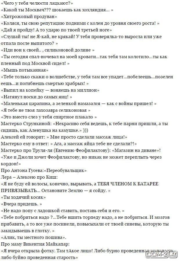 1437292334_perly-valerii-masterko-2[1]