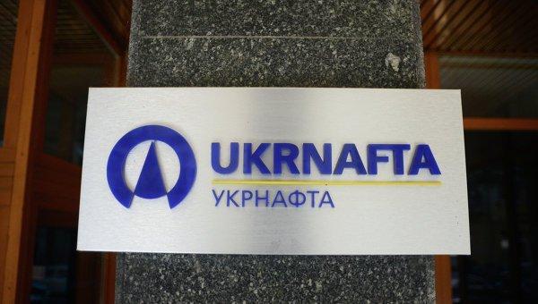RIA News Евгений Котенко
