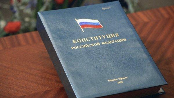 © РИА Новости. Юрий Абрамочкин