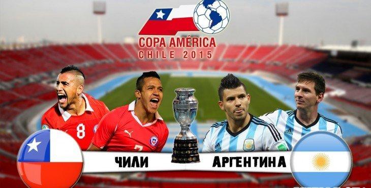 CHili-Argentina[1]