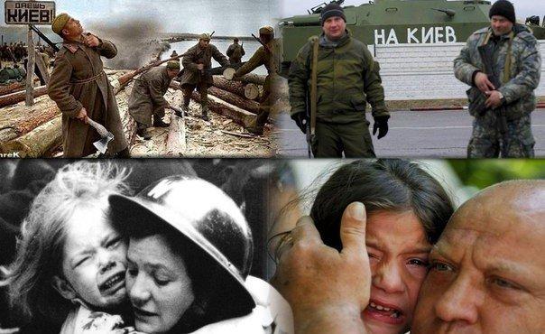 7. — На Киев. — Вторая Мировая. — Жители Славянска, июнь 2014.