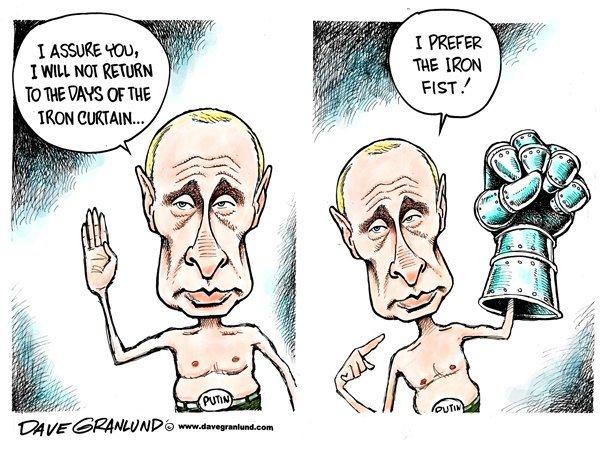 Putin-fist-5B1-5D