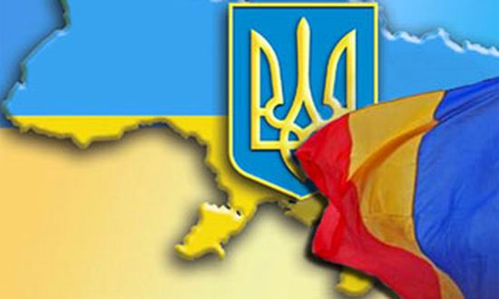Ucraina_Romania_karadeniz-press_ro