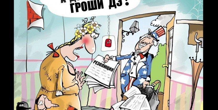 Украина-СШП-песочница-карикатура-1135201-копия
