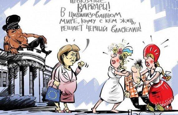 karikatura-na-sankcii-4